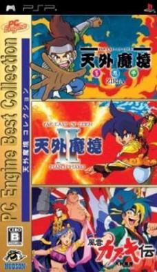 Descargar PC Engine Best Collection Tengai Makyou Collection [JAP] por Torrent